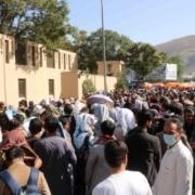 Kabul Afghanistan Kaos